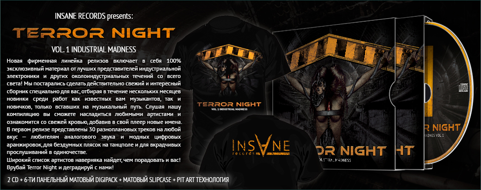 "Купить ""Terror Night Vol.1 Industrial Madness"""