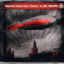 """V/A - """"Russian Industrial Tribute to DIE KRUPPS"""""""