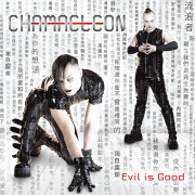 "Chamaeleon - ""Evil Is Good"""