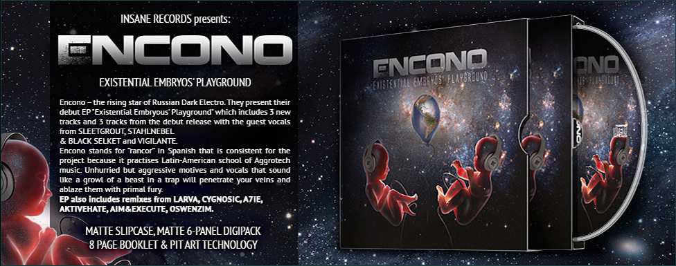 Order Encono — «Existential Embryos' Playground»