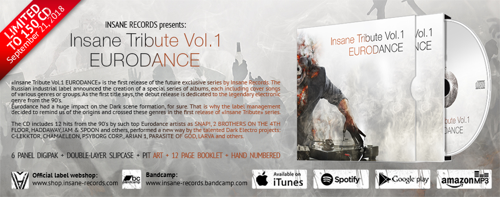 Order «Insane Tribute Vol.1 EURODANCE»