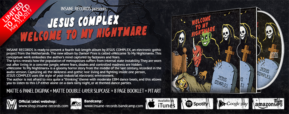 Order Jesus Complex — «Welcome To My Nightmare»