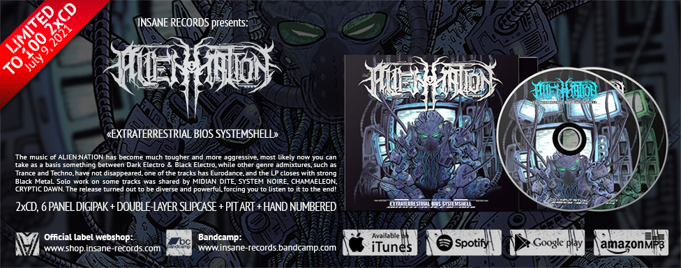 Purchase Alien:Nation - «Extraterrestrial BIOS Systemshell»