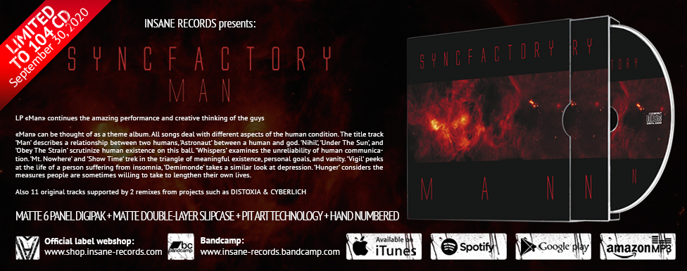 Order Syncfactory — «Man»