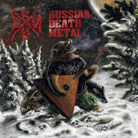 "V/A - ""Russian Death Metal"""