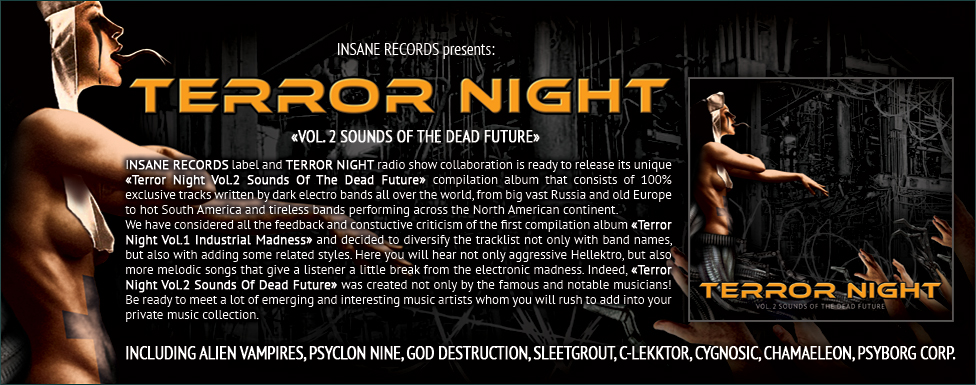 Order V/A — «Terror Night Vol.2 Sounds Of The Dead Future»