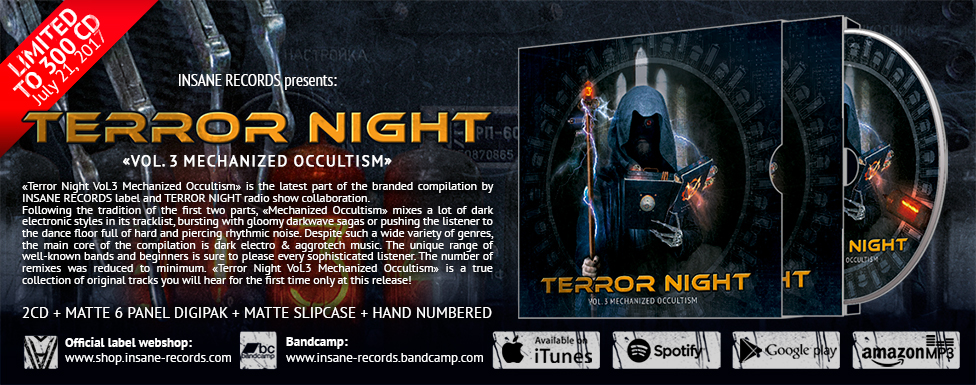 Buy V/A — «Terror Night Vol.3 Mechanized Occultism»